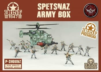 SPETSNAZ ARMY BOX PREMIUM ZVEROGRAD(собран и окрашен)
