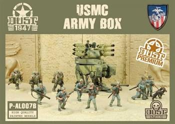 USMC ARMY BOX PREMIUM BABYLON(собран и окрашен)