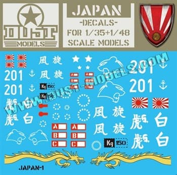 Japan Decals / Декали Японии