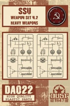 SSU Weapons Set 2 - КСС Набор вооружение 2