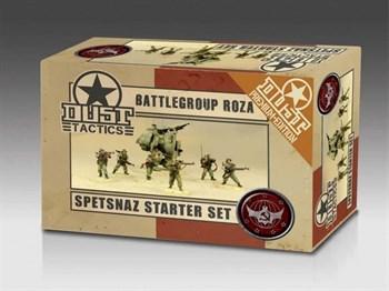 Spetsnaz Starter Set - Battlegroup Roza (собран и окрашен)