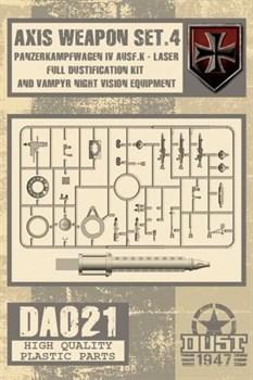 Axis Weapon Set 4 / Набор вооружения Оси 4