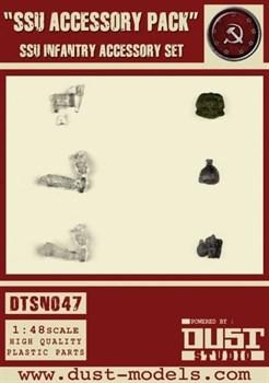 SSU Infantry Accessory Pack / Набор аксессуаров КСС