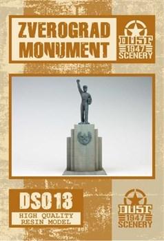 "Victory Square Zverograd City Monument (собран и загрунтован) Монумент ""Площадь Победы"""