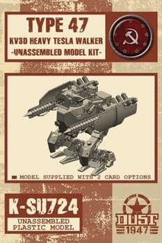 Type 47 (не собран не окрашен) Тип 47