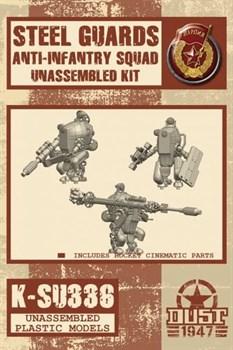 Steel Guards Anti-Infantry Squad (не собран не окрашен) Стальная Гвардия противопехотный отряд