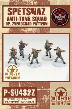 SPETSNAZ ANTI-TANK SQUAD (собран и окрашен) Спецназ Противотанковый Отряд - Окраска Звероград