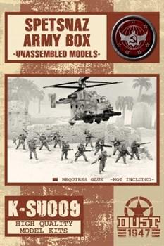 SPETSNAZ ARMY BOX (не собран не окрашен) Спецназ Набор Армии