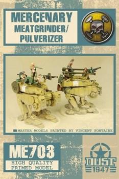PULVERIZER/MEATGRINDER (собран и загрунтован) Распылитель/Мясорубка