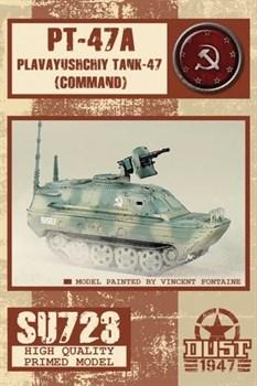 SSU Plavayushchiy tank PT-47A command (собран и склеен) КСС Командная машина амфибия