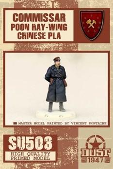Commissar Poon (собран и загрунтован) Комиссар Пун