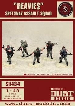 SPETSNAZ ASSAULT SQUAD (собран и склеен) Штурмовой отряд спецназа