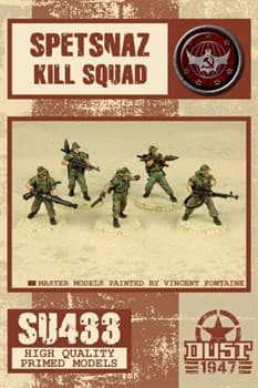 Spetsnaz kill squad (собран и загрунтован) Убийцы Спецназа