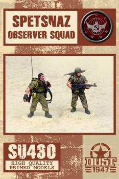 Spetsnaz observer squad (собран и загрунтован) Наблюдатели Спецназа
