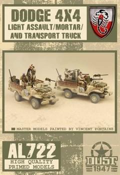 DESERT SCORPIONS ASSAULT / MORTAR TRUCK (собран и склеен) Пустынные Скорпионы штурмовая / минометная машина