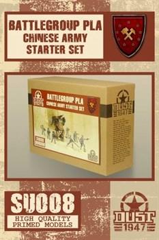 SSU PLA - Chinese Starter Set - Babylon Pattern (собран и загрунтован) КСС НОАК - Китайский Стартовый Набор