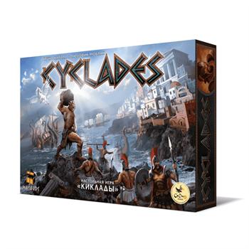 Купите настольную игру «Киклады» Лавка Орка. Доставка по РФ от 3 дней.