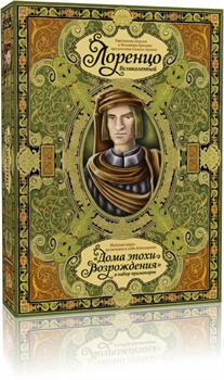 Купите настольную игру «Лоренцо Великолепный» Лавка Орка». Доставка по РФ от 3 дней.