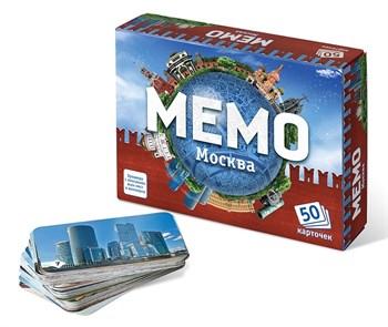 Мемо - Москва
