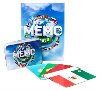 Мемо - Флаги