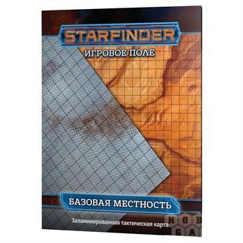 """Starfinder. Настольная ролевая игра. Игровое поле """"Базовая местность"""""""