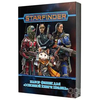 """Starfinder. Настольная ролевая игра. Набор фишек для """"Основной книги правил"""""""