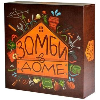 Зомби в доме (на русском)