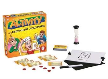 """Activity """"Безумный художник"""""""