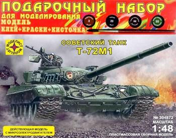 Подарочный набор Т-72м1 С Микроэлектродвигателем (1:48)