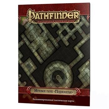 """Pathfinder. Настольная ролевая игра. Игровое поле """"Подземелье"""""""