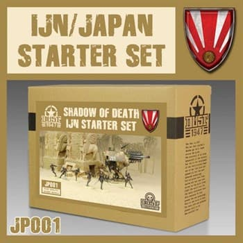 IJN Starter Set - Shadow of Death / ИФЯ Стартовый набор - Тень смерти
