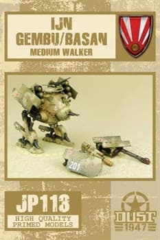 Gembu/Basan Medium Walker - Гэмбу (собран и загрунтован) / Басан средний шагатель