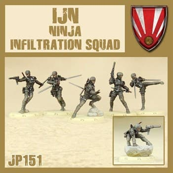 Ninja Infiltration Squad (Собран и загрунтован) Отряд проникновения ниндзя