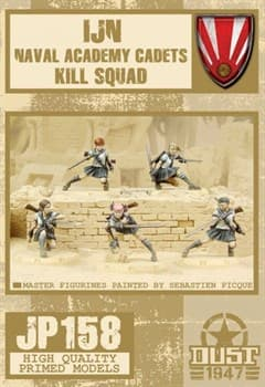 IJN Cadets Kill Squad - ИФЯ Кадеты отряда убийц