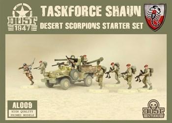 Desert Scorpions Starter Set (Собран и загрунтован) Пустынные Скорпионы стартовый набор