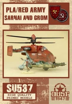 Sarnai & Grom (собран и склеен) Сарнаи и Гром