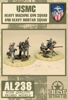 Heavy machine gun squad / Heavy mortar squad (собран и склеен) УСМС Оружие поддержки