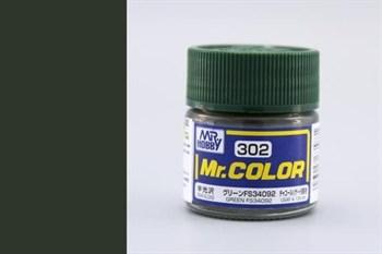 (!) Краска 10мл  GREEN FS34092
