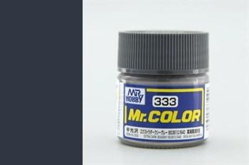 (!) Краска 10мл  EXTRA DARK SEAGRAY BS381C/640