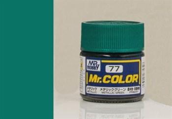(!) Краска 10мл  METALLIC GREEN