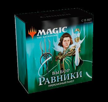 Пререлизный набор издания Выбор Равники на русском языке — Симик
