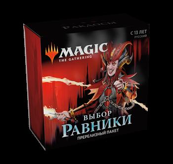Пререлизный набор издания Выбор Равники на русском языке — Ракдос