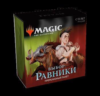 Пререлизный набор издания Выбор Равники на русском языке — Груул