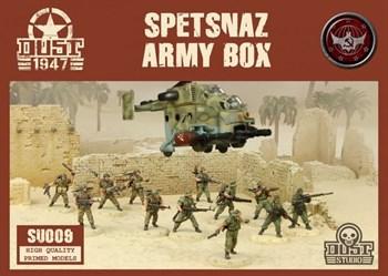 SPETSNAZ ARMY BOX (собран и загрунтован) Спецназ Набор Армии