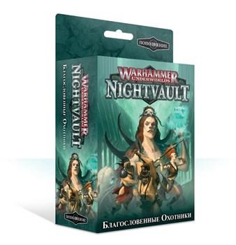 Warhammer Underworlds: Godsworn Hunt (rus)