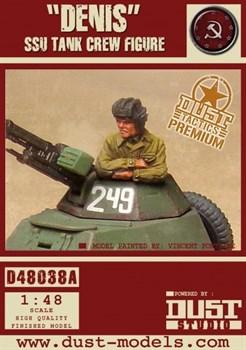 """КСС танкист """"Денис"""" в летней униформе (Собран и окрашен)"""
