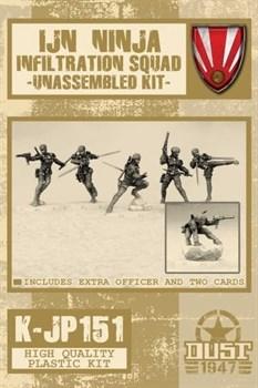 Ninja Infiltration Squad (не собран и не окрашен) Отряд проникновения ниндзя