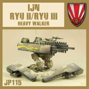 """IJN HEAVY WALKER """"RYU II"""" - MODEL KIT"""