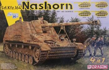 Сау Sd.Kfz.164 Nashorn (4 In 1)  (1:35)