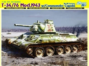 T-34/76 Mod.1943 W/Commander Cupola No. 112 Factory  (1:35)